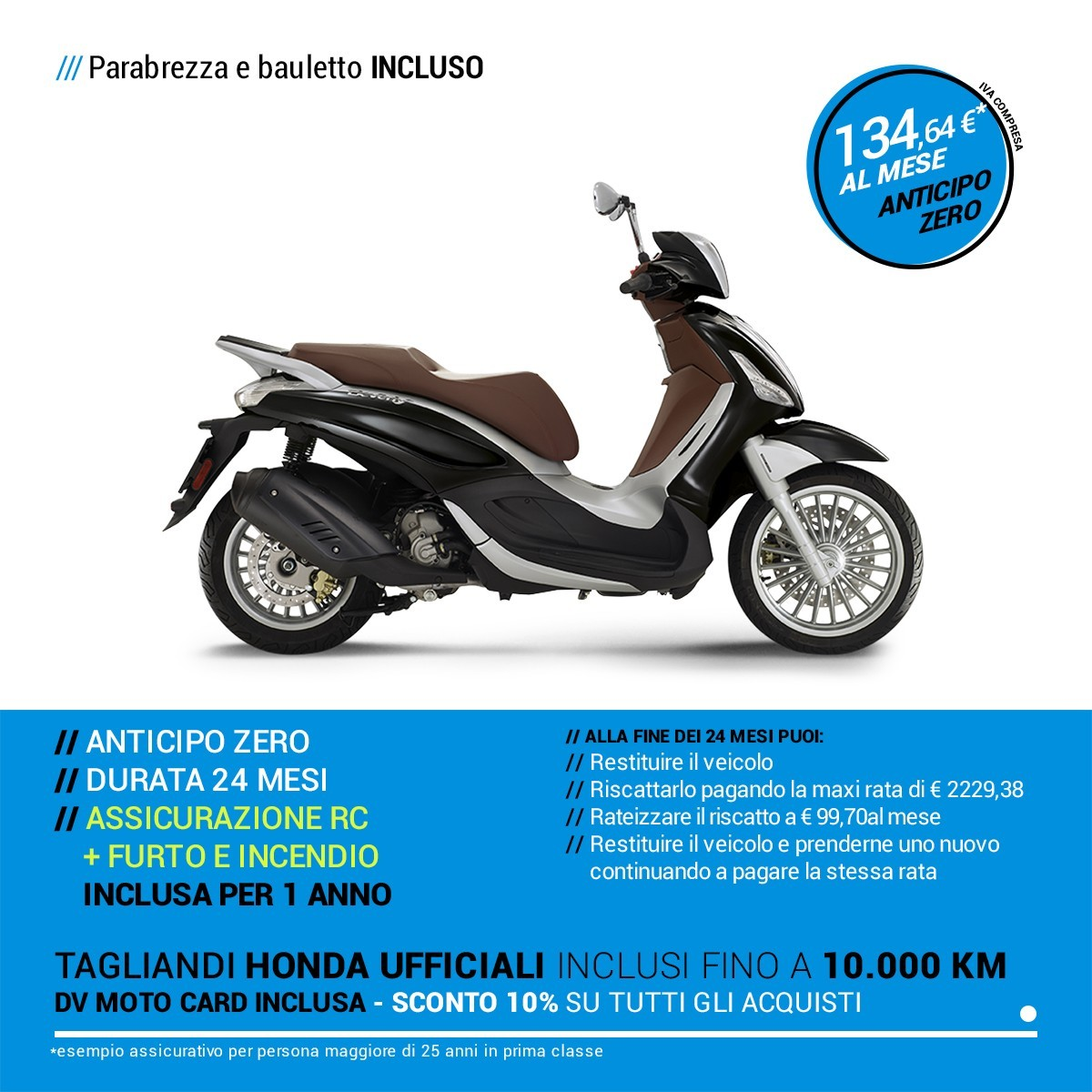 MOVENGO PIAGGIO_ BEVERLY 300 S IE ABS